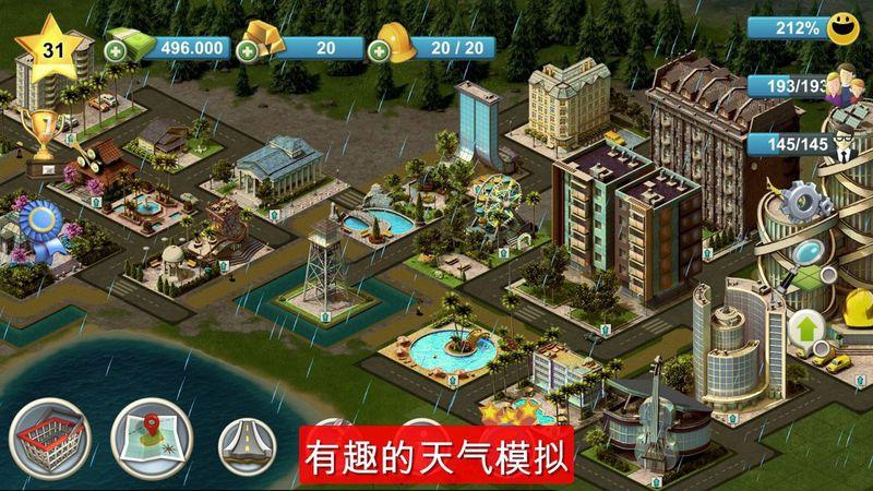 岛屿城市4:模拟人生大亨截图4