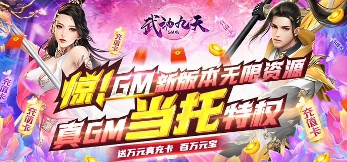 手机玩小年活动:提前预热过春节!