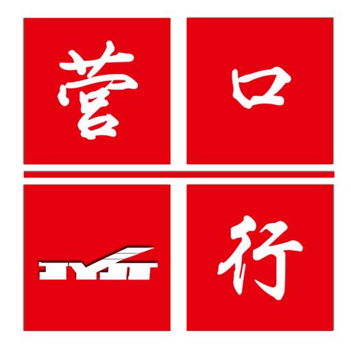 营口行app